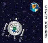 astronauta,quemadores,constelaciones,cosmos,tripulación,tripulante,dibujo,tierra,motor,extraterrestre,vuelo,vuelo,galaxia,globo,cielos
