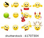 set of cool smiles. | Shutterstock . vector #61707304