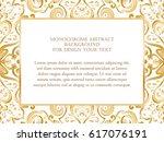 abstract art invitation card | Shutterstock . vector #617076191