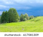 view on river valley in back...   Shutterstock . vector #617081309
