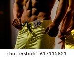 athlete bodybuilder great abs...   Shutterstock . vector #617115821