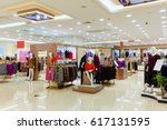 interior of fashion store in... | Shutterstock . vector #617131595