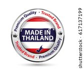 made in thailand    business... | Shutterstock .eps vector #617137199