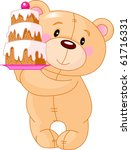 illustration of cute teddy bear ... | Shutterstock .eps vector #61716331