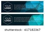 horisontal polygonal banners | Shutterstock .eps vector #617182367