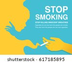 stop smoking poster. yellow and ... | Shutterstock .eps vector #617185895