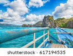 blur  in  philippines   view of ... | Shutterstock . vector #617194535