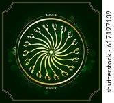 "rahman  translated as ""the... | Shutterstock .eps vector #617197139"