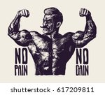 design t shirt or poster no... | Shutterstock .eps vector #617209811