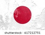 flag of japan | Shutterstock . vector #617212751