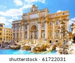 Fountain  di Trevi - most famous Rome's fountains in the world. Italy. - stock photo