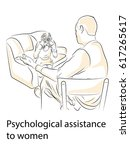 a professional psychologist... | Shutterstock .eps vector #617265617