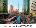 View Of A Busy Street Corner I...