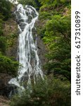 Small photo of Sarika Waterfall, Nakhon Nayok, Thailand