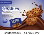 sandwich chocolate cookies... | Shutterstock .eps vector #617323199
