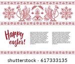 easter template. decorative... | Shutterstock .eps vector #617333135