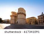 Torres De Serrano Towers In...