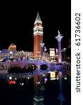 Las Vegas   Mar 4  Venetian...
