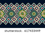 crochet  lace. a carpet of... | Shutterstock .eps vector #617433449