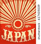 japan vintage old poster with... | Shutterstock .eps vector #617435039