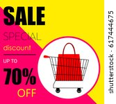 super discount  sale ... | Shutterstock .eps vector #617444675
