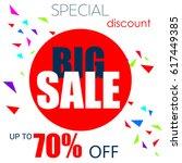 super discount  sale ... | Shutterstock .eps vector #617449385