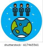 business world | Shutterstock .eps vector #617465561