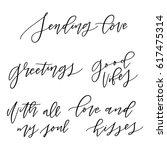 hand drawn vector lettering....   Shutterstock .eps vector #617475314