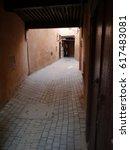 meknes   streets of meknes  ... | Shutterstock . vector #617483081