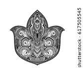 vector ornamental lotus flower  ... | Shutterstock .eps vector #617505545