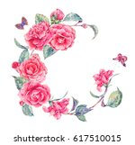 vintage garden watercolor... | Shutterstock . vector #617510015