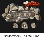 buttons set elements for moble... | Shutterstock . vector #617513465