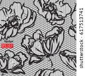 black and white lace design...
