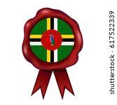 dominica wax seal | Shutterstock .eps vector #617522339