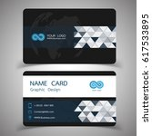 business card design set.... | Shutterstock .eps vector #617533895