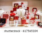 HONG KONG - CIRCA NOVEMBER, 2016: a display window in a Cartier store. Societe Cartier is a French luxury goods conglomerate company. - stock photo