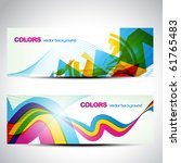 two colorful vector banner set | Shutterstock .eps vector #61765483