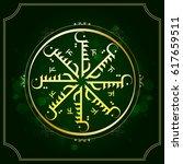 hussain  written in kufi... | Shutterstock .eps vector #617659511