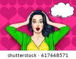 pop art illustration  surprised ... | Shutterstock . vector #617668571
