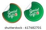 special gift stickers | Shutterstock .eps vector #617682701