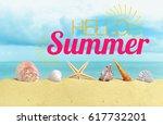 summer vacation concept | Shutterstock . vector #617732201