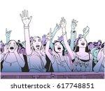 illustration of festival crowd... | Shutterstock .eps vector #617748851