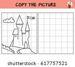 medieval castle. copy the... | Shutterstock .eps vector #617757521