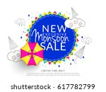 creative sale banner or sale... | Shutterstock .eps vector #617782799