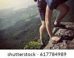 success young woman rock... | Shutterstock . vector #617784989