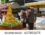 phitsanulok   april 9 2017 wat... | Shutterstock . vector #617801675