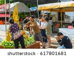 phitsanulok   april 9 2017 wat... | Shutterstock . vector #617801681