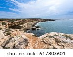 beautiful view of northern... | Shutterstock . vector #617803601