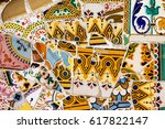 broken glass mosaic tile ... | Shutterstock . vector #617822147