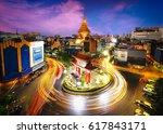 odean circle china town bangkok ... | Shutterstock . vector #617843171